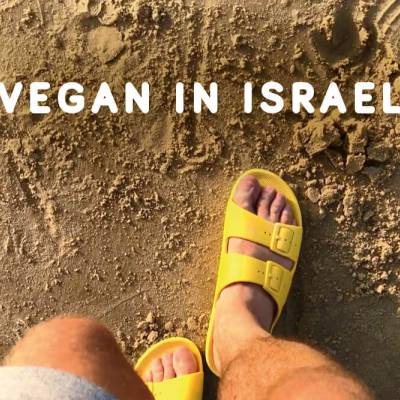 Vegan in Israel - the most vegan-friendly country in the world - exceedinglyvegan.com